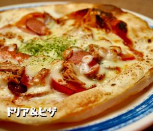 04-ドリア&ピザ